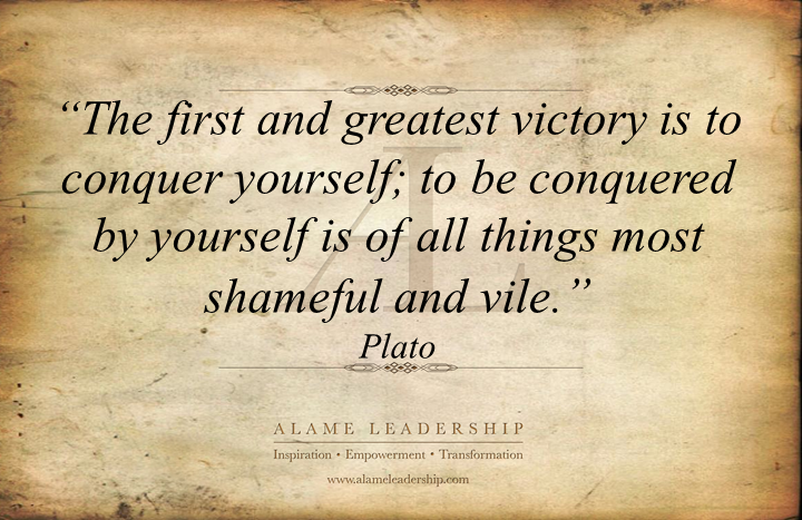 al-inspiring-quote-on-conquering-oneself.png